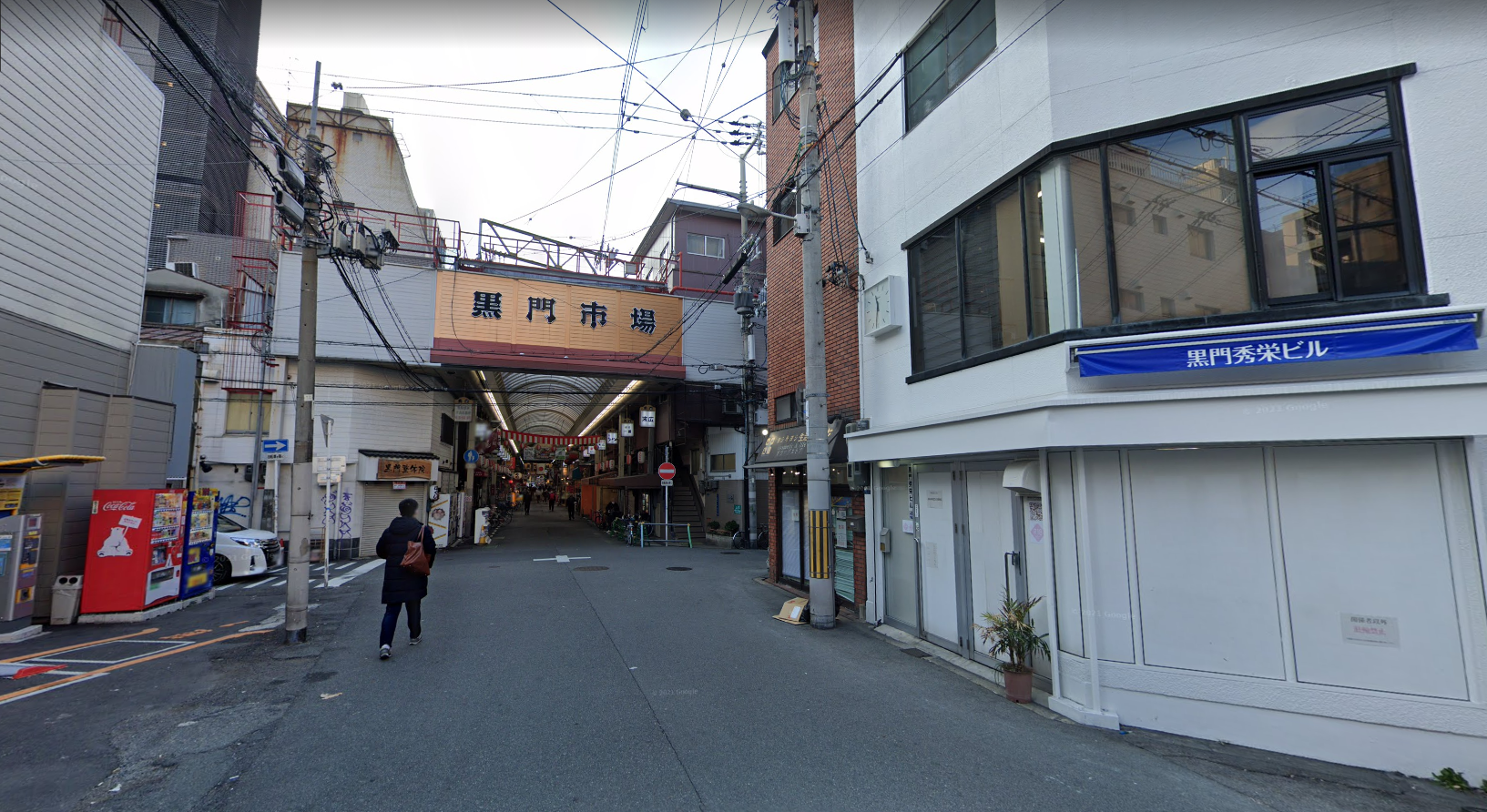 日本橋1棟ビル